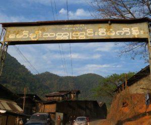 မော်ချီး အန္တရာယ်ဇုန်အတွင်း အစိုးရကချပေးသည့် မြေကွက်နေရာ ၅ပုံ ၄ပုံကို ကိုလက်ခံသူများမှာ အခြားဒေသမှ ရွေ့ပြောင်းလုပ်ကိုင်သူများဖြစ်