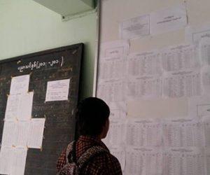 ဆရာဖြစ်သင်ကျောင်း အမှတ်စနစ်ဖြင့် ရွေးခြယ်သည့် အတွက် နယ်ခံဒေသစုံမပါနိုင်