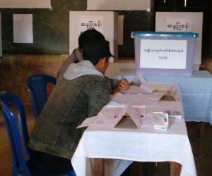 ကြားဖြတ် ရွေးကောက်ပွဲအတွက် မဲပေးပုံပေးနည်းကို အနည်းငယ်ပြောင်းထား