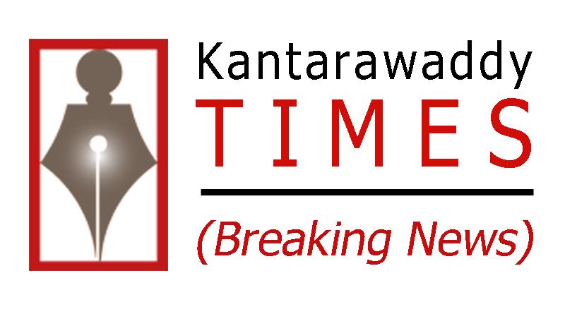 KNPP တပ်ဖွဲ့ဝင်နှင့် အရပ်သား သေဆုံးမှု ဒကစ(လွိုင်ကော်)တွင် ခုံရုံးဖွဲ့ စတင်စစ်ဆေးမည်