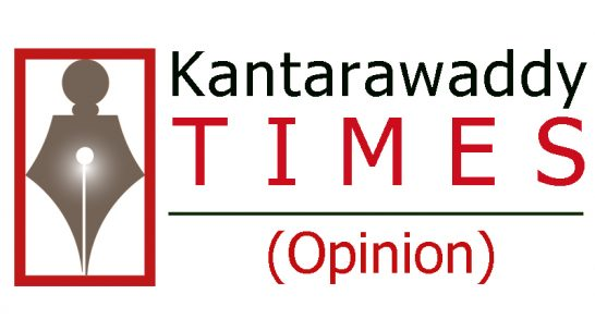 တိုင်းရင်းသားဒေသများ ဖွံ့ဖြိုးတိုးတက်မှု နောက်ကျရခြင်းအကြောင်း