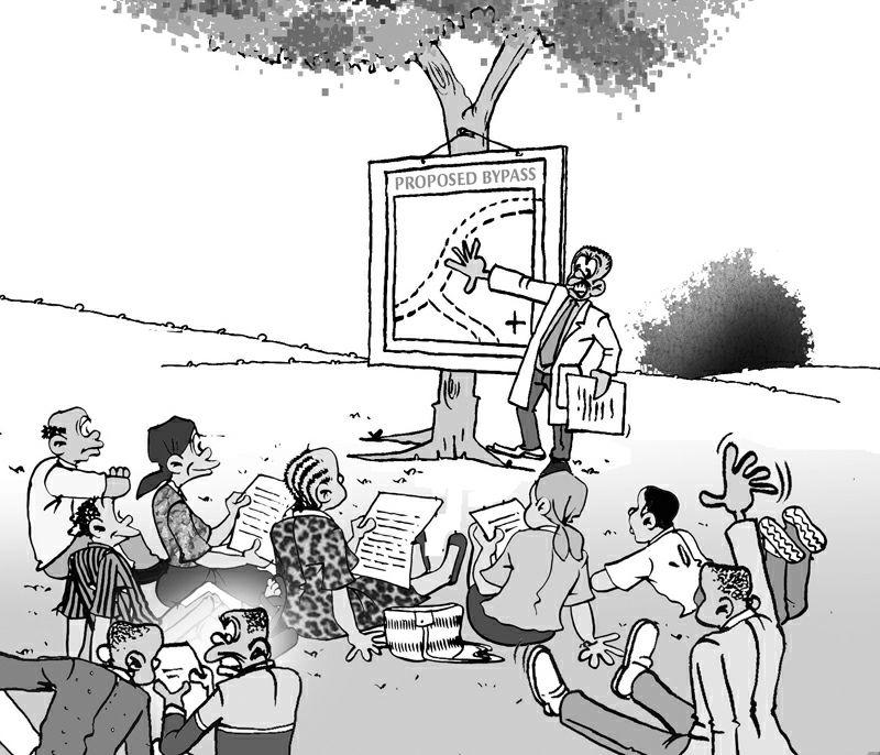 """""""ဒေသဖွံ့ဖြိုးရေး""""ရန်ပုံငွေများ အကြောင်း"""