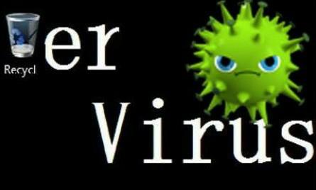 Recycle Virus ရှင်းလင်းနည်း