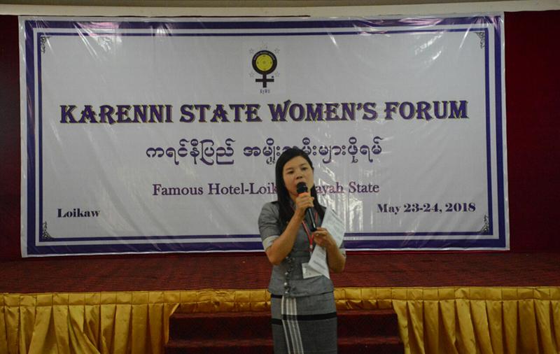 ငြိမ်းချမ်းရေးဖြစ်စဉ်တွင် အမျိုးသမီးများအဓိပ္ပါယ်ပြည့်ဝစွာ ပါဝင်နိုင်ရန် မူပေါ်လစီကို အကောင်အထည်ဖော်မည်