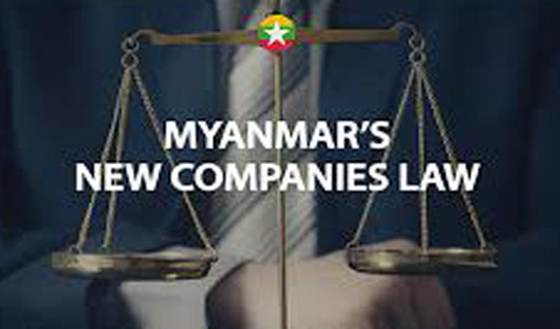 မြန်မာနိုင်ငံ ကုမ္ပဏီများဥပဒေအသစ်နဲ့ သိရှိရန်လိုအပ်တဲ့အချက်များ