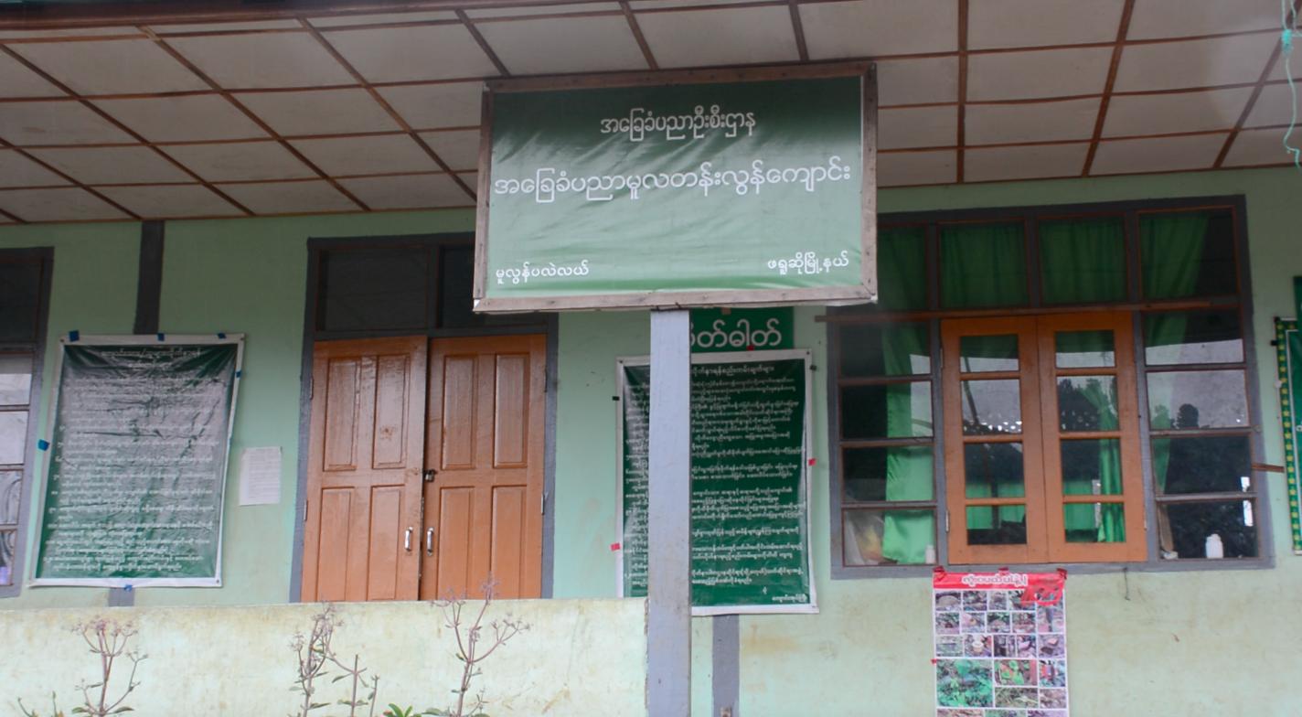 ဖရူဆိုမြို့နယ်ရှိ တော်ခူအုပ်စုတွင် အလယ်တန်းကျောင်းတိုးမြင့်ရရှိရန် ဒေသခံများလိုအပ်