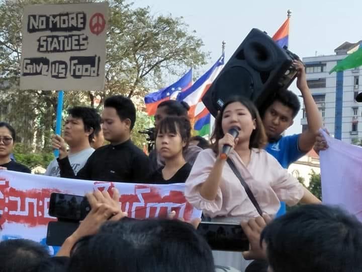 ကရင်နီလူငယ် ထောက်ခံဆန္ဒပြခဲ့တဲ့ ပြည်မအင်အားစုလူငယ်အမှု အပြီးသတ်အမိန့်ချရန်ရှိ