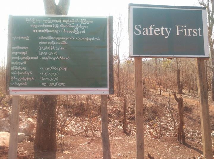 ဒေါတမကြီးကျေးရွာမှ ပွန်ချောင်းသို့ ဆောက်လုပ်နေသည့် လယ်ယာကုန်ထုတ်လမ်းအား KNPP တားမြစ်