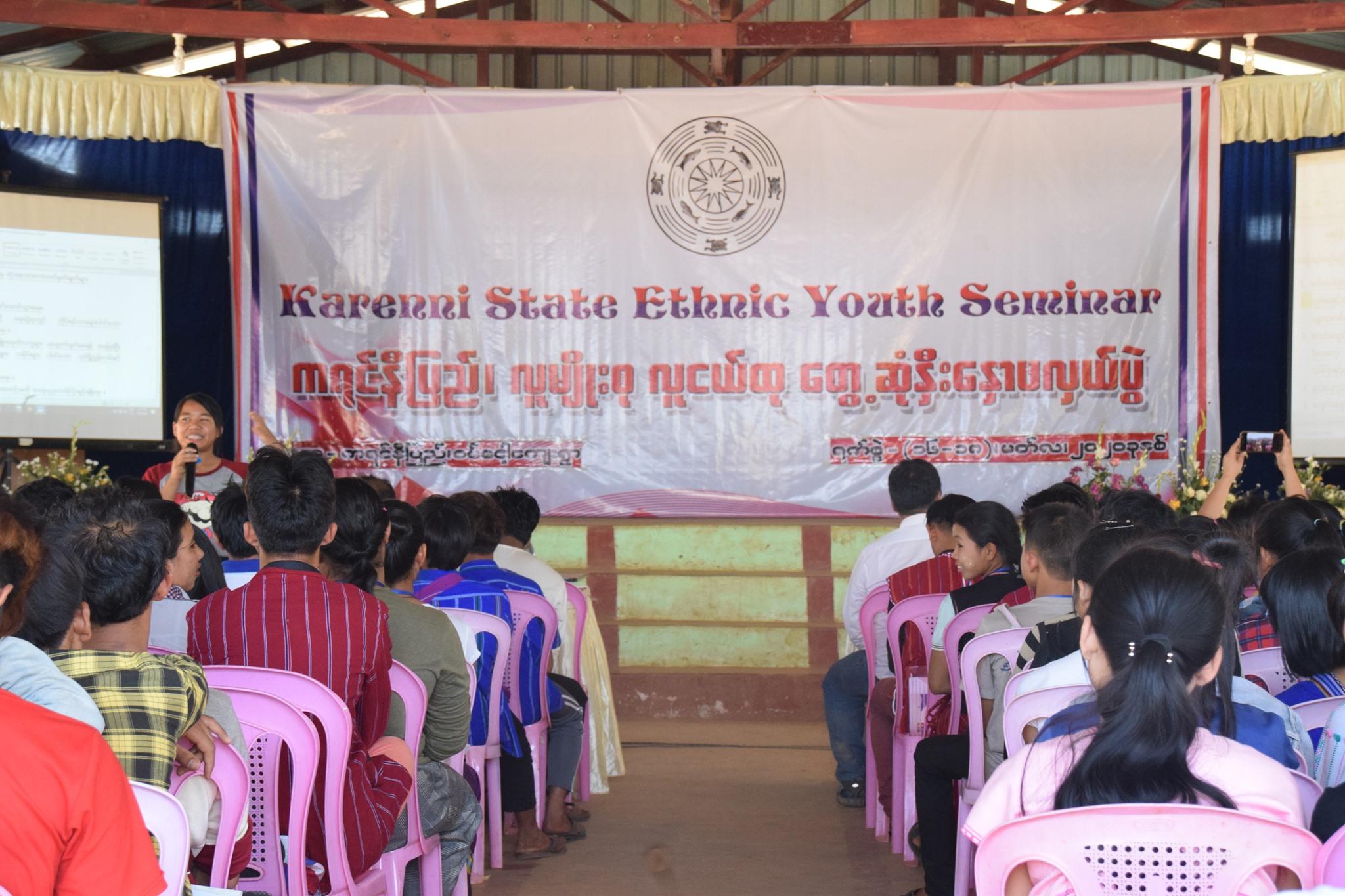 လူငယ်ရေးရာ ဝန်ကြီးဌာန ထားရှိပေးရန် ကရင်နီလူငယ်များ တိုက်တွန်း