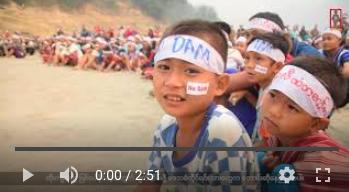 မြစ်ချောင်းထိန်းသိမ်းရေးနှင့်ရေကာတာဆန့်ကျင်ရေးနေ့ အခမ်းအနား