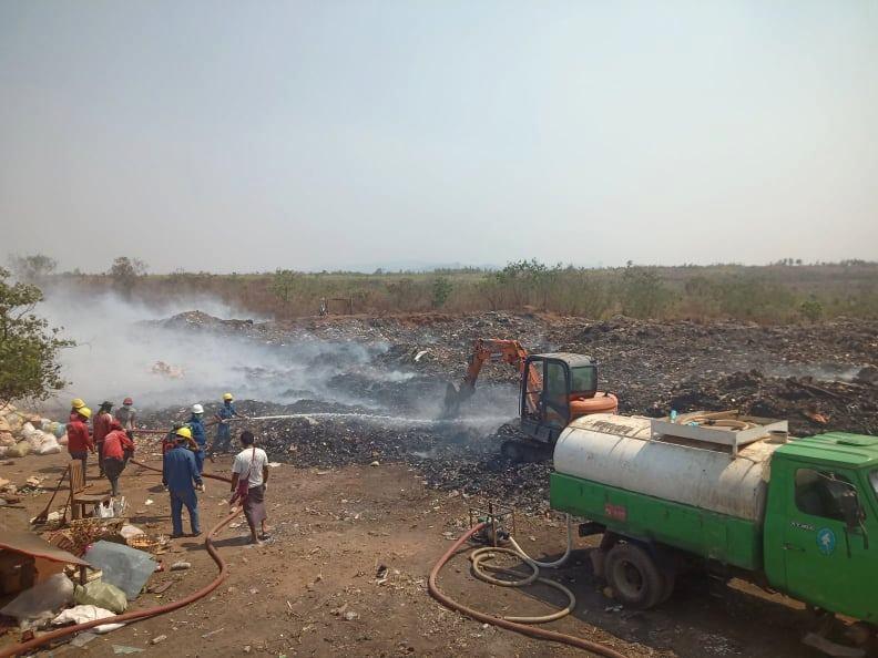 အမှိုက်ကျင်းမီးငြိမ်းသတ်ဖို့ စက်ယန္တရားလိုအပ်ချက်ရှိနေ