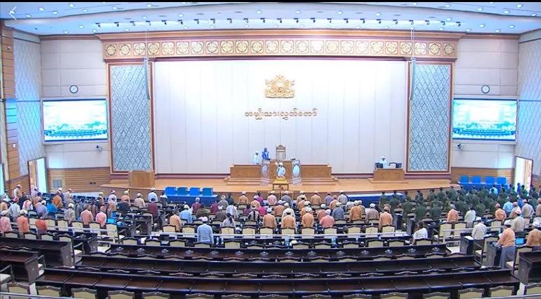 ဘတ်ဂျက်ငွေစာရင်းတွေ ပြုလုပ်ရမှာဖြစ်တဲ့အတွက် လွှတ်တော်အစည်းအဝေး တက်ရောက်ရန်ရှိ