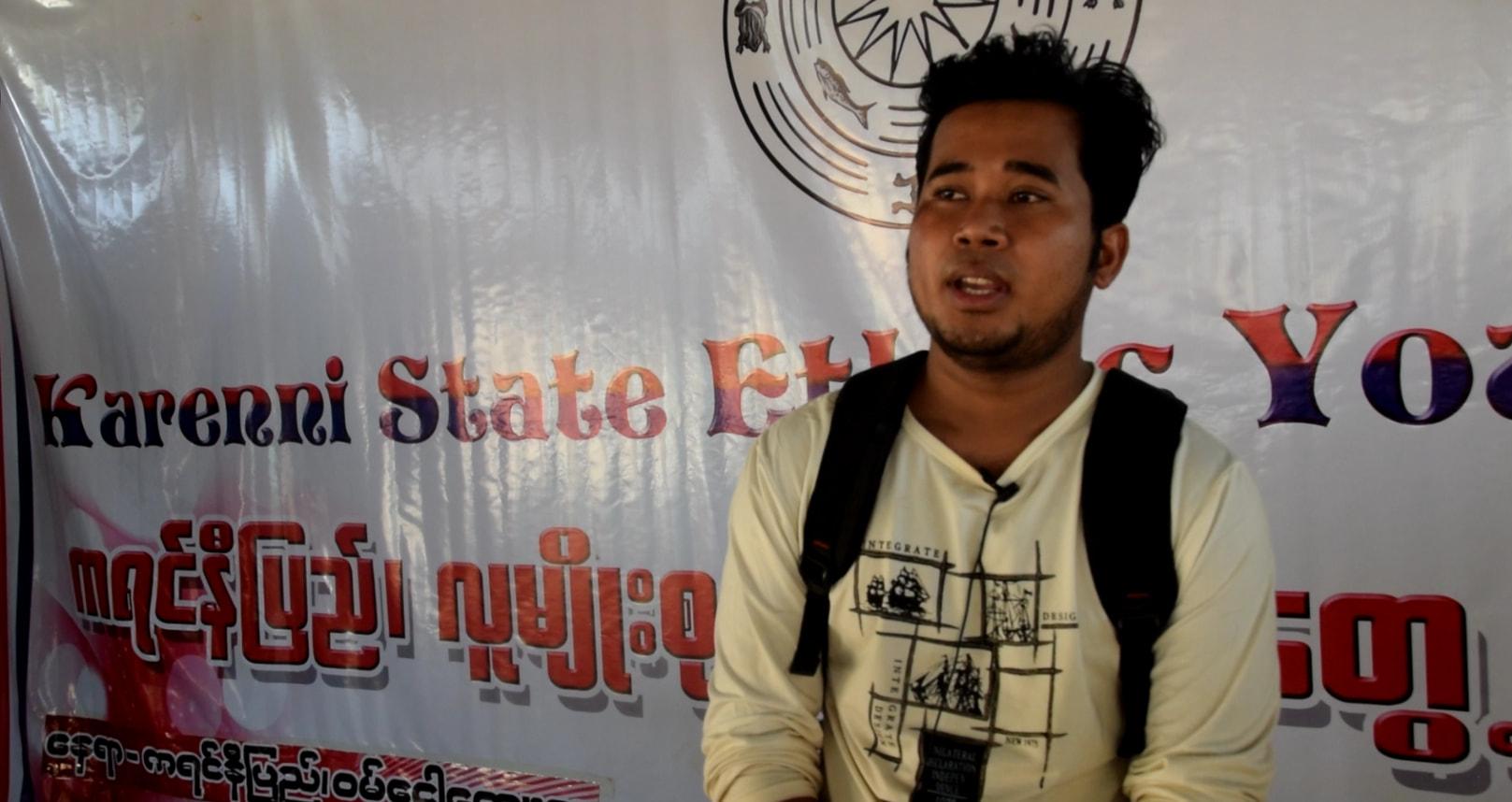 NLD အစိုးရနဲ့ တိုင်းရင်းသားလက်နက်ကိုင်အပေါ် ကရင်နီလူမျိုးစု လူငယ်ထုများရဲ့ အမြင်
