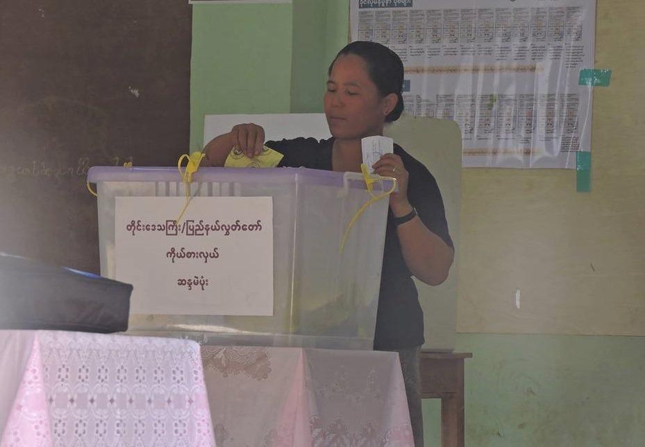 ဒေသတွင်း ရက်(၉၀)နေထိုင်သူများ မဲပေးပိုင်ခွင့်နှင့် ပြည်နယ်ငယ်များ၏ ကံကြမ္မာ